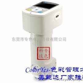华南地区塑胶金属分色仪
