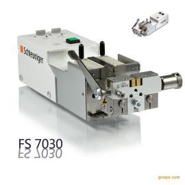 Schleuniger索铌格FiberStrip 7030光纤剥皮机FS7030