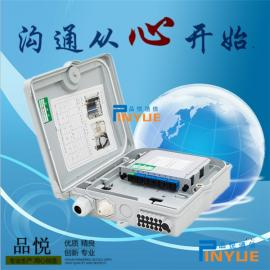 8芯光纤分光箱-8芯光纤分光箱厂家-8芯光纤分光箱结构