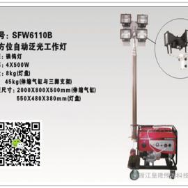 SFW6110B发电机工作灯 自动升降照明