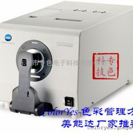维修保养台式分光测色仪cm3600d美能达色差计
