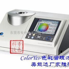 维修柯尼卡美能达cm-5分光测色计cr-5液体涂料粉末