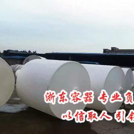 �西10��pe塑料溶液��罐