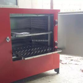 不锈钢小型烘箱 小型实验烘箱 工业实验电烤箱