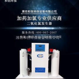 珠海医院污水消毒处理设备厂家电解法二氧化氯发生器