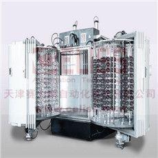 ARZUFFI发电机