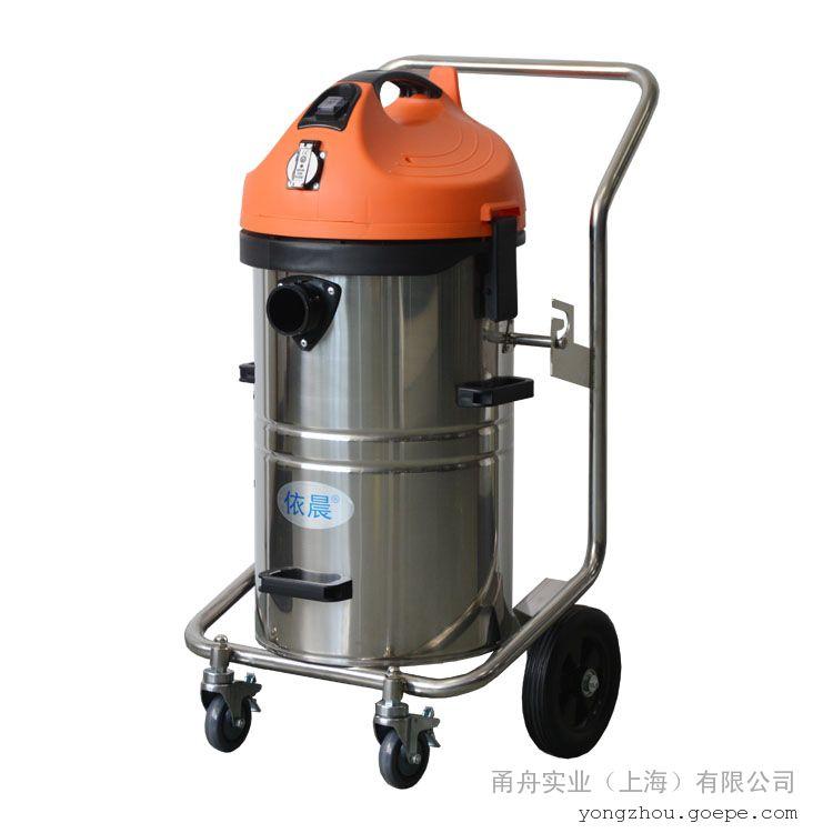 工厂车间设配套专用吸尘器|依晨工业吸尘器YZ-1245