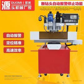 广东多米数控立式钻床 多轴小型平面钻孔机 平面打小孔
