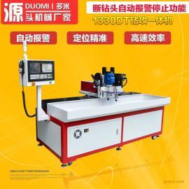帝恩斯系统数控钻床 全机伺服多功能数控钻攻组合机床