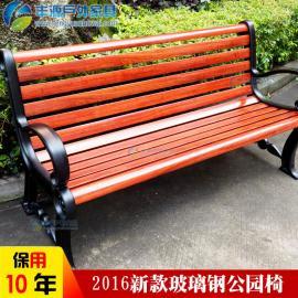 惠州市防腐实木长椅
