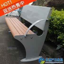 塑木铁艺休闲长椅