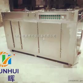 天津烧制坩埚炉高温燃烧树脂砂异味光氧净化器勘测现场设计方案