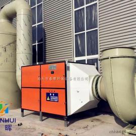 辽宁工业恶臭异味废气光氧净化器设备参数