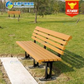 塑木公园休闲长椅