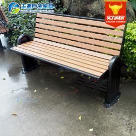 广州市靠背休闲长椅
