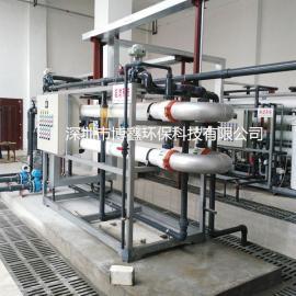 华南地区设计生活垃圾填埋场渗滤液处理成套系统