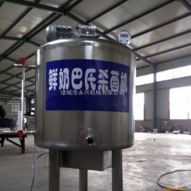 液态奶加工设备,纯牛奶生产线价格