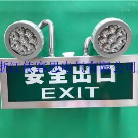 不锈钢双头防爆应急标志灯EXdIICT6