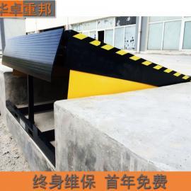 【华卓重邦】固定登车桥 物流仓库装卸货平台