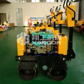 手扶双钢轮压路机小型沟槽回填土全液压压路机价格