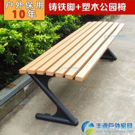 广州市园林户外坐凳