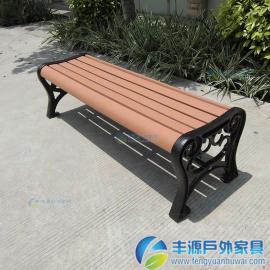 广州市三人长凳