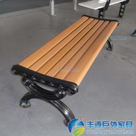 塑木户外长凳
