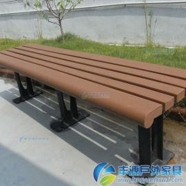 塑木户外公园长凳