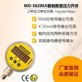 防爆数显远传压力表智能数字压力控制器开关负压高精度可调节压力
