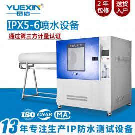 热门:IP等级防水喷水冲水试验箱