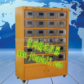 LM11-OPW1新型土壤样品干燥箱