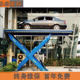 汽车升降平台 中山汽车升降机 广州升降机 平安保险承保产品