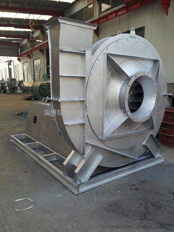 W9-26-12.5C型不锈钢高温风机