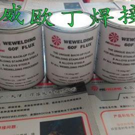WEWELDING60F免充氩背面保护剂的简介及使用操作