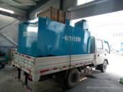 医疗美容诊所污水处理设备
