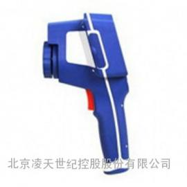 北京凌天本质安全型红外热像仪