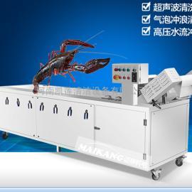河南餐厅饭店水产品超声波清洗机-迈极龙虾清洗机价格