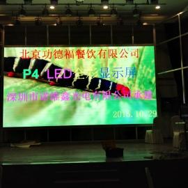 室�却�d安�bP4彩色LED屏幕效果一�K