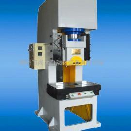 100吨液压冲压机 全自动液压冲床 单臂式高速液压冲床定制