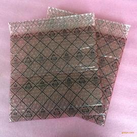 网格导电气泡袋 电子元件专用气泡袋 苏州厂家直销规格不限
