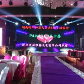 酒店舞台背景P4全彩色LED大屏幕一块需要多少钱厂家包安装
