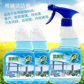��而亮玻璃清洁剂 家用强力去污洗净门擦窗喷雾镜子