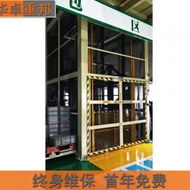 批发固定导轨链条式升降机 货物运送平台 华卓重邦