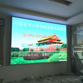 室内商业街高清LED广告大屏幕设计安装厂家