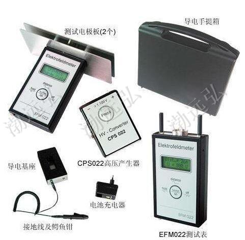 德国进口EFM022-CPS静电场电压测试仪现货供应