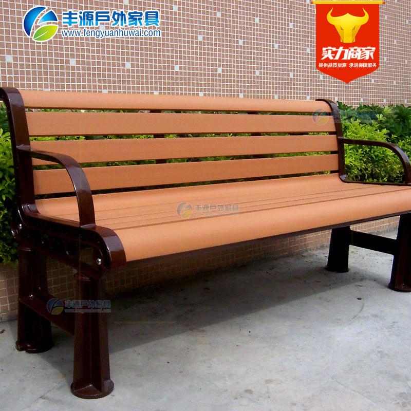 广州户外长椅工厂