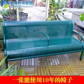 铁艺休闲长椅