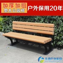 防腐木做户外长椅