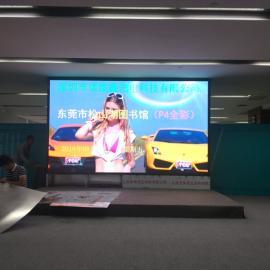 十米观看距离舞台P4型号LED彩色大屏厂家定制价格
