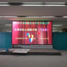 东莞超清LED彩色电子屏厂家设计安装价格